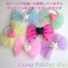 Tulle Hair Bows, Big Hair Bows, Pink Headbands, Making Hair Bows, Baby Hair Accessories, Diy Ribbon, Girls Bows, Baby Bows, How To Make Bows