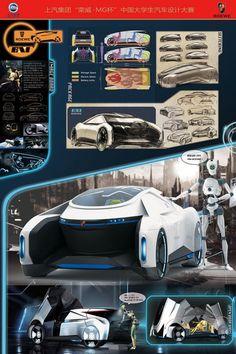 3rd winner Huang Boyuan Tsinghua University Roewe EX1 Concept Design Board