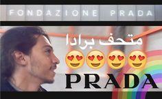 28. PRADA & My Rainbows!!  (English Subtitles)