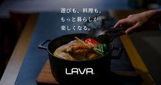 ご自宅だけでなくアウトドアやグランピングなど遊びの場でも活躍できる3Wayタイプの調理器具「LAVA」のその他・小物のラインナップです。 Iron Pan, Kung Pao Chicken, Cast Iron, Pots, Ethnic Recipes, Cookware, Jars, Flower Planters