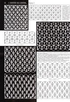 Some really elaborate lace patterns Crochet Motifs, Crochet Diagram, Crochet Stitches Patterns, Crochet Chart, Lace Patterns, Filet Crochet, Knitting Stitches, Crochet Lace, Stitch Patterns
