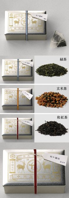 Pretty assorted teas and PD Japanese Packaging, Paper Packaging, Coffee Packaging, Pretty Packaging, Food Packaging, Brand Packaging, Packaging Design, Tea Design, Label Design