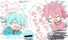 nanao(@ramio3_2)さん / Twitter Chibi Characters, Vocaloid, Kawaii, In This Moment, Twitter, Ensemble Stars, Strawberry, Prince, Anime Characters