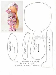 Patrón de muñeca de tela rusa - Patrones gratis Source by VEJA MAIS Patrón de muñeca de tela rusa - Patrones gratis, # ✂❤ Fabric Doll Pattern, Doll Sewing Patterns, Sewing Dolls, Doll Clothes Patterns, Doll Crafts, Diy Doll, Fabric Toys, Paper Toys, Fabric Crafts