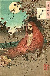 Daruma is the founder of Zen Buddhism in Japan (552 AD). Originally an Indian priest named Bodhidharma, he crossed all over China to introduce Buddhism in Japan. The legend says that he crossed the sea from China to Japan standing on a bamboo