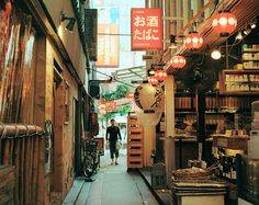 Love the red lanterns, bamboo and narrow walk ways, quintessential Japan