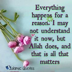 Allah does.....