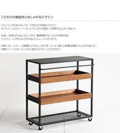 Laundry Room, Magazine Rack, Shelves, Interiors, Organization, Cabinet, Storage, Furniture, Design