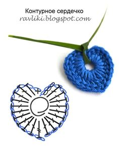 Simple Crochet Heart Chart.