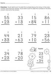 best touch math images  touch math printable worksheets maths fun touch math printable worksheets  yahoo image search results st grade math  worksheets subtraction worksheets