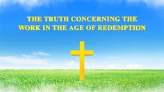 Almighty God& Word The Truth Concerning the Work in the Age of Redemption Christian Prayers, Believe In God, Son Of God, Praise God, Knowing God, End Of The World, S Word, Faith In God, Savior