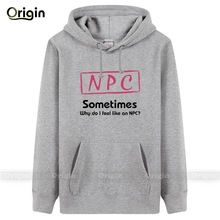 http://babyclothes.fashiongarments.biz/  NPC sometimes why do I feel like an NPC man's 2016 Autumn & Winter fleece thicker hoodies boys solid cotton pullover 3XL colored, http://babyclothes.fashiongarments.biz/products/npc-sometimes-why-do-i-feel-like-an-npc-mans-2016-autumn-winter-fleece-thicker-hoodies-boys-solid-cotton-pullover-3xl-colored/,           DIY Fashion printing hoodies and sweatshirts  Hi,guys,welcome to shopping our DIY fashion hoodies & sweatshirts store,our T-shirts,long…