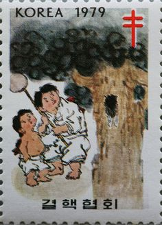 Korea 1979 Christmas seal 매미잡기
