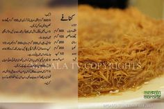 Dessert Drinks, Dessert Recipes, Cooking Recipes In Urdu, Main Course Dishes, Desi Food, Easy Meals, Easy Recipes, Cooking Time, Delicious Desserts
