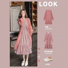 Korean Outfit Street Styles, Cute Korean Fashion, Korean Street Fashion, Korean Style, Ulzzang Fashion, Kpop Fashion, Trendy Fashion, Teen Fashion Outfits, Classy Outfits