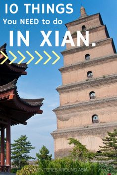 How to have an epic Xi'an trip!