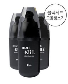 Black Kill Pore Cleaner help my face white and blackheads free, after i using this product i'll never be afraid and no worrying about blackheads and also dead skin problems. me and my friends using this everyday :) Thank you so much Black Kill Pore Cleaner to maintaining out face clean  http://www.ebay.com/itm/W-Lab-BLACK-KILL-PORE-CLEANER-Blackhead-Exfoliation-Pore-Cleansing-Tightening-/301736789454?hash=item4640ea05ce