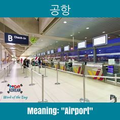 Today's #Korean Word of the Day is 공항 (airport). #Koreanwords #learnkorean