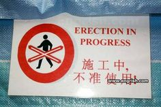 Keep your eyes on the road for hilarious signs like these and try not to laugh. Because these are the funniest road signs ever found. Starwars, Funny Translations, Funny Headlines, Funny Road Signs, Cosplay Anime, Lost In Translation, A Funny, Funny Stuff, Funny Names