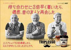 TRIPLESSO   <トリプレッソ> チルドコーヒーブランドサイト:AGF