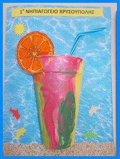 Ταξιδεύοντας στον κόσμο των νηπίων: ΚΑΛΟΚΑΙΡΙ ΜΥΡΙΣΕ......(ΚΑΛΟΚΑΙΡΙΝΕΣ ΚΑΤΑΣΚΕΥΕΣ ΚΑΙ ΓΙΟΡΤΗ ΛΗΞΗΣ) Summer Crafts, Summer Art, Diy Crafts For Kids, Art For Kids, Kindergarten Art Projects, Preschool Education, Summertime, Blog, Cards