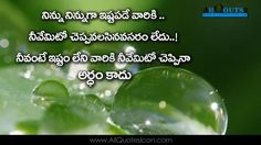Telugu Life Motivational Quotes Feelings and Sayings Telugu Quotes images