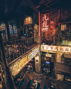 Harimao Lee Urban Photography photography Urban Loneliness and Love Captured Against Moody Cityscapes of Hong Kong and Beyond Cyberpunk City, Ville Cyberpunk, Fantasy Landscape, Urban Landscape, Urban Photography, Street Photography, Photography Aesthetic, Night Photography, Color Photography