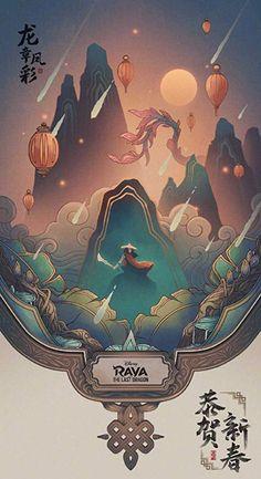 Nouvel An Chinois 2020 affiche disney film animation Raya and the Last Dragon. Disney Punk, Art Disney, Film Disney, Disney Movies, Chinese New Year Poster, Chinese Posters, New Years Poster, Pixar, Chinese Movies
