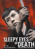 Sleepy Eyes of Death: Collector's Set, Vol. 1 [4 Discs] [DVD], ANM-DV-1220