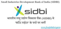 SIDBI Recruitment 2017 | Content Writer Jobs | Apply Now