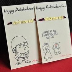 Hurry up order booking is going to get closed ! Raksha Bandhan Pics, Raksha Bandhan Cards, Raksha Bandhan Quotes, Happy Raksha Bandhan Wishes, Raksha Bandhan Greetings, Diy Rakhi Cards, Rakhi Greetings, Rakhi Festival, Happy Rakhi