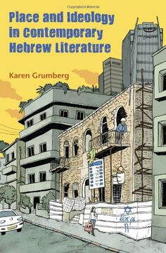 Place and Ideology in Contemporary Hebrew Literature (Judaic Traditions in Literature, Music, and Art) by Karen Grumberg,http://www.amazon.com/dp/0815632592/ref=cm_sw_r_pi_dp_IXMJsb1081ZX09RB