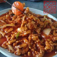 Sweet and Sour Pork (Tangsuyuk) 탕수육