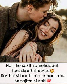 Cute Attitude Quotes, Shayari Status, Diary Quotes, Genius Quotes, Shayari Image, Sweet Quotes, Romantic Love Quotes, Urdu Quotes, True Love