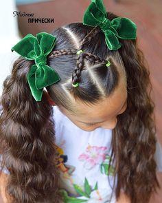 Easy Toddler Hairstyles, Easy Little Girl Hairstyles, Girls Hairdos, Kids Curly Hairstyles, Cute Girls Hairstyles, Princess Hairstyles, Cute Hairstyles For Toddlers, Toddler Hair Dos, Curly Hair Dos