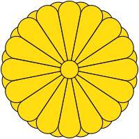 Brasão imperial do Japão. Imperial Seal of Japan.