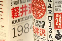 Karuizawa 1984 single malt whisky -designed by The Metric System
