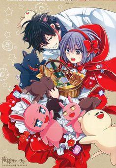 Beautiful Deep Quotes, Manhwa, Oresama Teacher, Manga Anime, Anime Art, Monthly Girls' Nozaki Kun, Gekkan Shoujo Nozaki Kun, Chibi, Merry