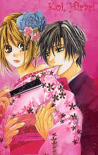 lectura Koi Hirari Manga, Koi Hirari Manga Español, Koi, Hirari Capítulo 12