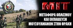 Η διακίνηση όπλων από την ΜΙΤ και ηΘράκη… olympia.gr