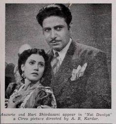 Auzurie & Hari Shivdasani (father of Babita & maternal grandfather of Kairsma & Kareena Kapor) in Nai Duniya.