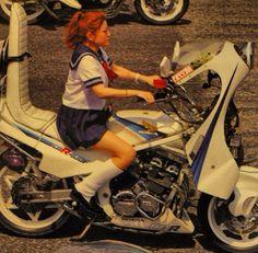 Japanese Bosozuku bikes