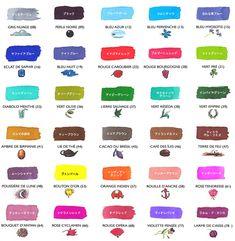 4 for 3 - Herbin Perle des Encres Fountain Pen Ink colors) - J. Herbin - Ink & Refills (by brand) Calligraphy Ink, Calligraphy Supplies, Tinta China, Fountain Pen Ink, Penmanship, Pen And Paper, Writing Instruments, Ink Color, Vintage Art