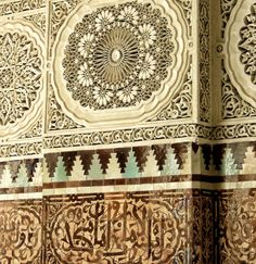 Great Mosque of Paris - France | IslamicArtDB.com