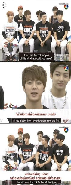 JUST IMAGINE JIN INTRODUCING HIS NEW GF AT THE BEGINNING OF AN EATJIN EPISODE AND SHE LOVES FOOD AND JIN AND THEY WOULD TALK ABOUT FOOD AND LIFE TOGETHER AWWW