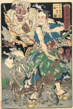Sakakibara Kenkichi by Kawanabe Kyosai Japanese Drawings, Japanese Prints, Japanese Design, Japan Illustration, Japanese Art Samurai, Hokusai, Art Japonais, Japanese Painting, Japan Art