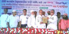 কোরিয়া সমীক্ষা চূড়ান্ত করলে কালুরঘাটে সেতুর ভিত্তিপ্রস্তর দেবে সরকার' - http://paathok.news/10379