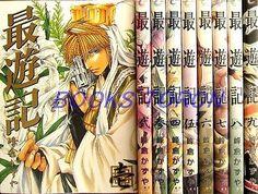 Saiyuki-1-9-Comic-COMPLETE-SET-Kazuya-Minekura-Japanese-Manga-Book