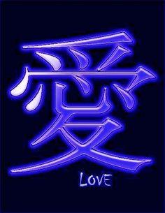 Purple Love in Chinese Purple Love, All Things Purple, Purple Lilac, Fuchsia, Shades Of Purple, Deep Purple, Purple And Black, Purple Stuff, Purple Baby