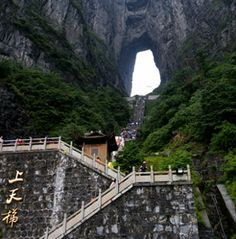 """stairs leading to """"Heaven's Gate Mountain"""" in Zhangjajic City, China"""